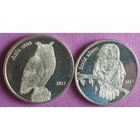 Шетландские острова 1 фунт 2017 Совы, набор 2 монеты.
