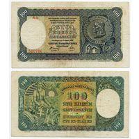 Словакия. 100 крон (образца 1940 года, P10)