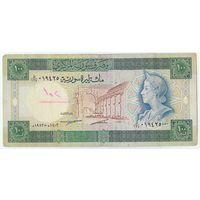 Сирия, 100 фунтов 1982 год.