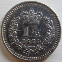 20. Великобритания полтора пенса 1839 год, серебро