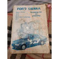 Руководство по эксплуатации Ford Sierra