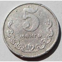 Монголия 5 мунгу, 1970 г.
