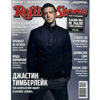 БОЛЬШАЯ РАСПРОДАЖА! Журнал Rolling Stone #ноябрь 2011