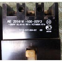 Автоматический выключатель АЕ 2056М-100-00УЗ 80А