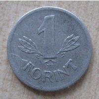 Венгрия 1 форинт 1969 год