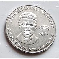 Эквадор 25 сентаво, 2000 4-9-16