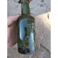 Бутылка с красивыми клеймами. Вермахт.