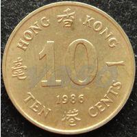 474:  10 центов 1986 Гонконг