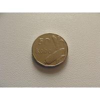 """Нигерия. 50 кобо  2006 год. КМ#13.3  """"Флора """" Кукуруза """" Герб"""""""