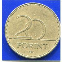 Венгрия 20 форинтов 2007