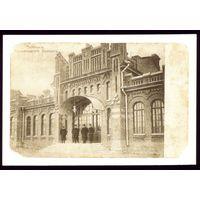 Полоцк Николаевский вокзал