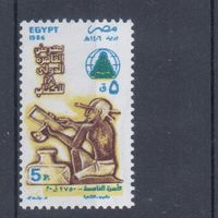 [638] Египет 1986. Культура Древнего Египта. Одиночный выпуск  MNH