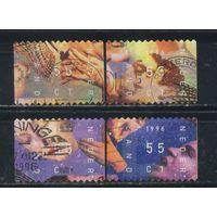 Нидерланды 1996 Рождество  Полная #1599-1602