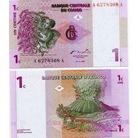 Конго  1 сантим  1997 год   UNC