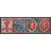 1919 - Германия - Национальное собрание Mi.107-110