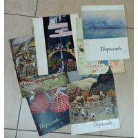 """Журналы """"Творчество"""" с 1 по 6 номер 1959г. 6 номеров."""