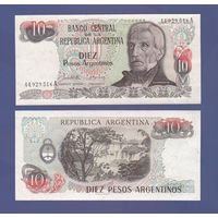 Банкнота Аргентина 10 песо аргентино не датирована (1983-84) UNC ПРЕСС