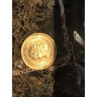 Монета  5 рублей 1889 год