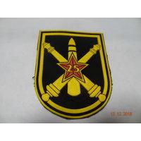 Шеврон 25 арсенала ВС РБ