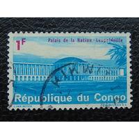 Конго. Архитектура.