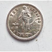Филиппины 10 сентаво, 1945 Ag 5-1-29
