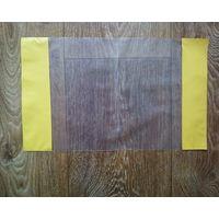 Обложка для тетрадей и книг-352х212мм