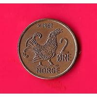 09-31 Норвегия, 2 эре 1962 г.