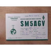 QSL-карточка из Швеции, 1960 год.