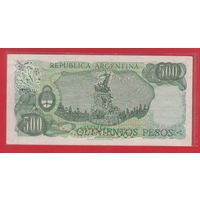 АРГЕНТИНА. 500 песо 1976-78. 18.363.206 UNC.  распродажа