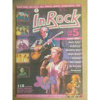 "Журнал "" In Rock"". #5-2001 г."