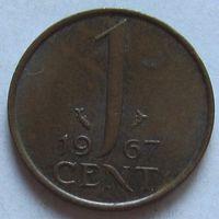 Нидерланды, 1 цент 1967 г