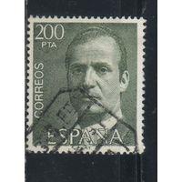 Испания 1961 Хуан-Карлос Стандарт #2518