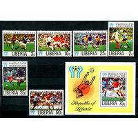 Либерия - 1978г. - Чемпионат мира по футболу 1978 года - полная серия, MNH [Mi 1061-1066, bl. 90] - 6 марок и 1 блок