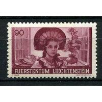 Лихтенштейн - 1941 - Девушка в национальном костюме 90Rp - [Mi.196] - 1 марка. MNH.  (Лот 45N)