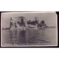 1955 год Псков Вид на реку Великую