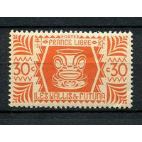Французские колонии - Уоллис и Футуна - 1944 - Искусство 30С - [Mi.149] - 1 марка. MNH, MLH.  (Лот 132J)