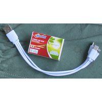 USB кабель для зарядки на 3 устройства