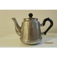 Классический мельхиоровый  чайник  СССР Кольчугино 0,5 л высота 13 см