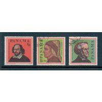 Панама 1966 3 марки гашеные (Шекспир, Данте, Вагнер), Michel  868-870. Каталог 6,5 евро