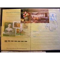 Живопись на почтовых марках Беларуси ХМК Беларусь 2006 СГ 2014