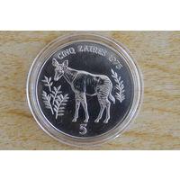 Заир(Конго) 5 заиров 1975