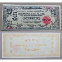 Филиппины - 5 песо - 1942 год - о.Негрос - UNC