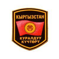 Киргизия, Вооруженные Силы