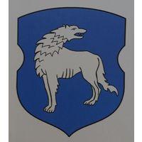 Куплю значки,герб г. Волковыска и г.п.Большая Берестовица.