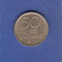 50 эре есть разные года