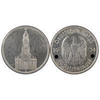 Германия (III Рейх). 5 марок 1934 г. [Кирха]