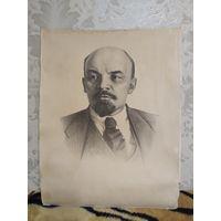 В.И. Ленин. Портрет