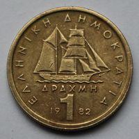 Греция, 1 драхма 1982 г.