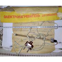 Электронагреватель для аквариума 220 В 60 Вт.
