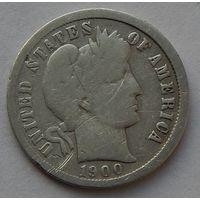 10 центов 1900 г.